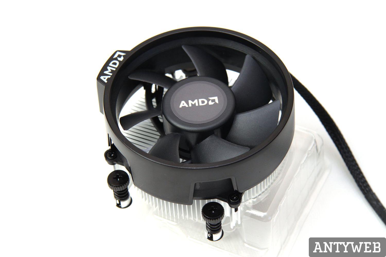AMD Ryzen 5 2400G i Ryzen 3 2200G cooler box Wraith Stealth