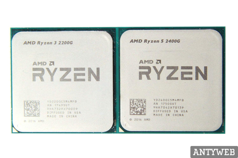 AMD Ryzen 5 2400G i Ryzen 3 2200G - zdjecie procesorów