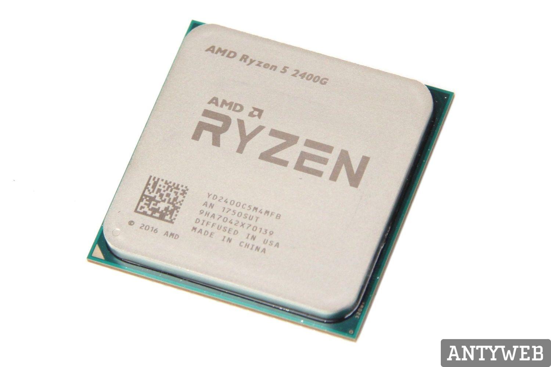 AMD Ryzen 5 2400G zdjecie procesora