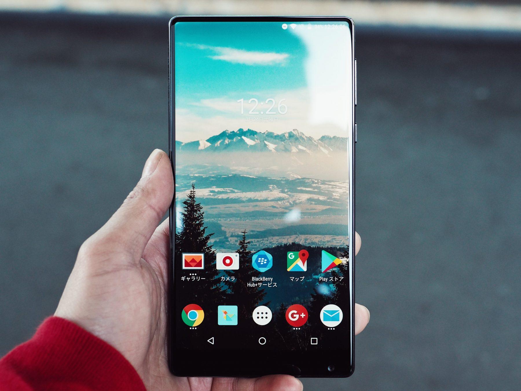 bezpieczeństwo androida- pozorne?