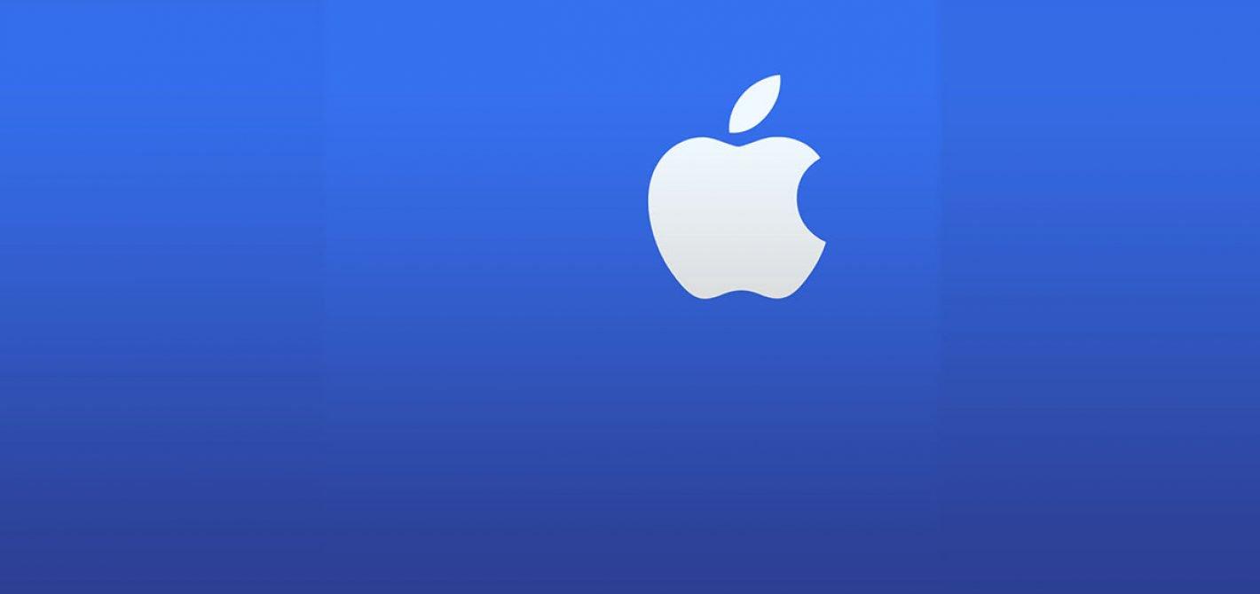 aplikacja apple support