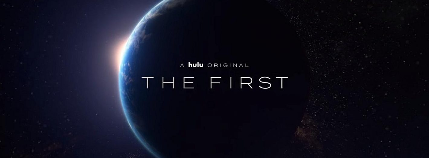 the first serial