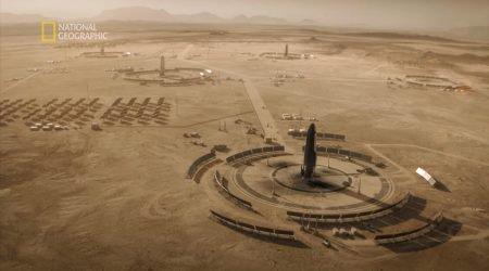 Serial Mars 2 sezon