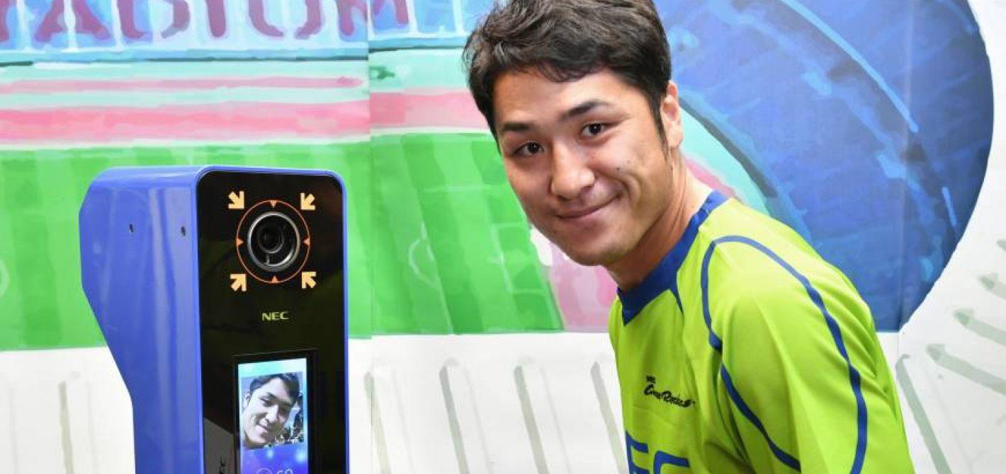 system rozpoznawania twarzy na olimpiadzie w Tokio