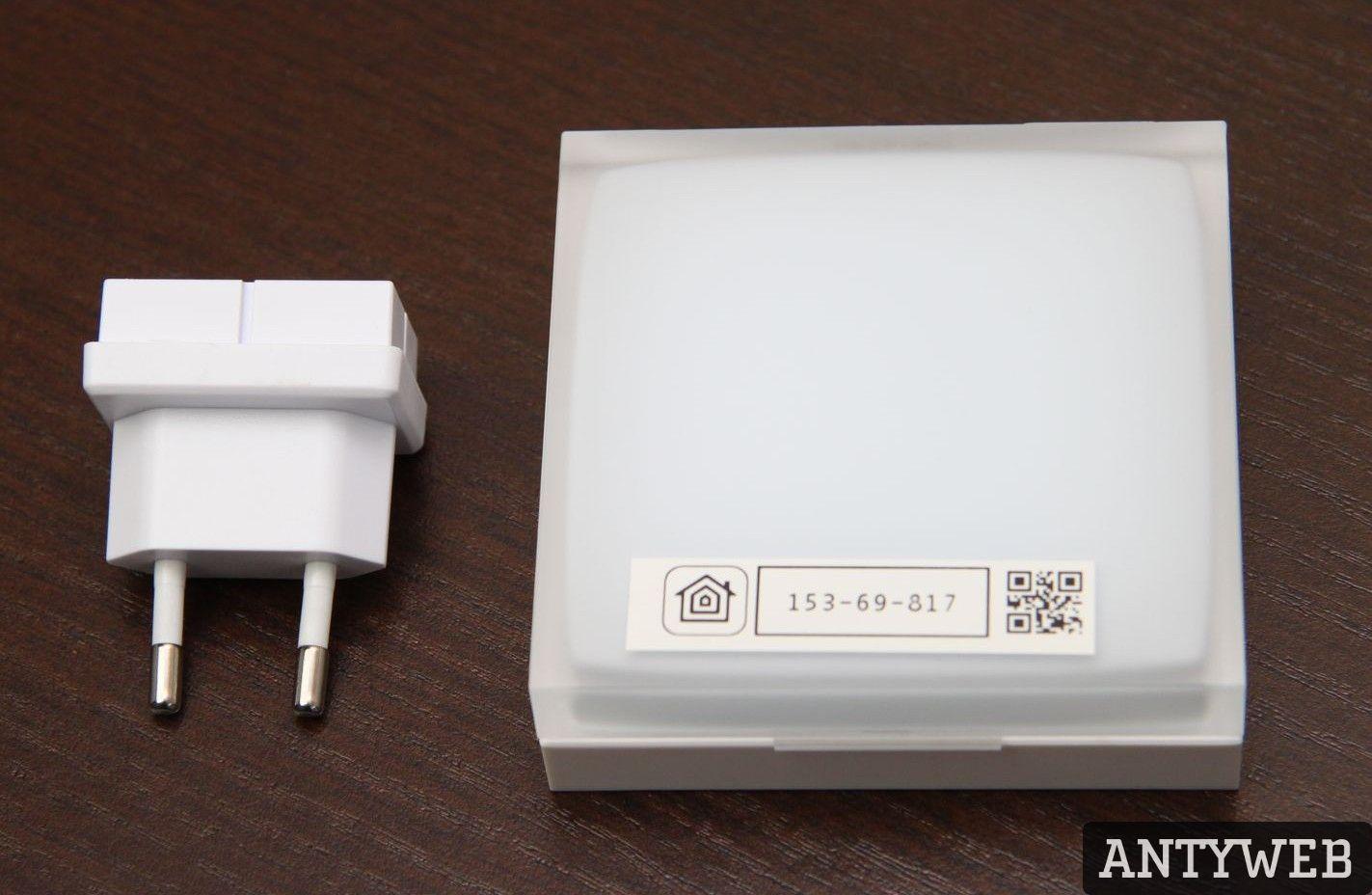 Termostat inteligentny Netatmo Valves Set moduł przekaźnikowy