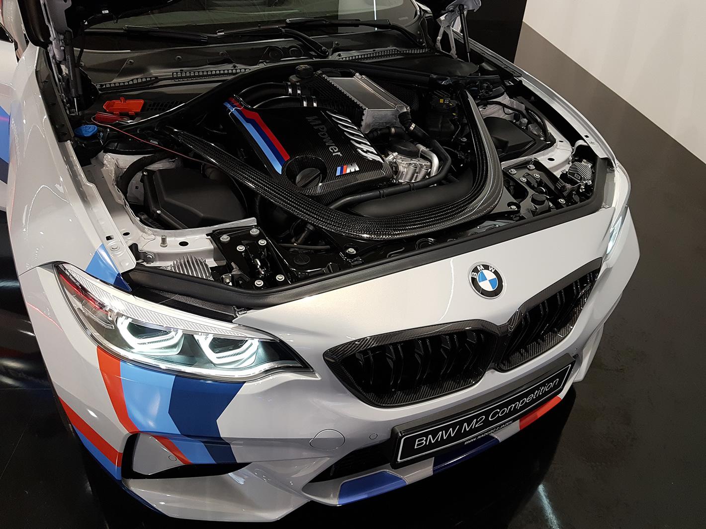Poznań Motor Show 2019 - BMW M2 Competition