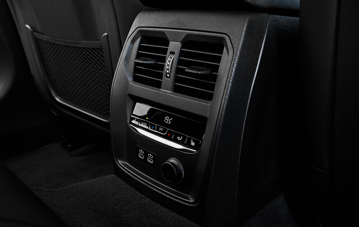 BMW 320d xDrive - gniazda USB Typu C