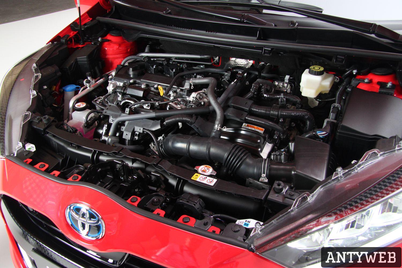 Toyota Yaris 2020 - komora silnika