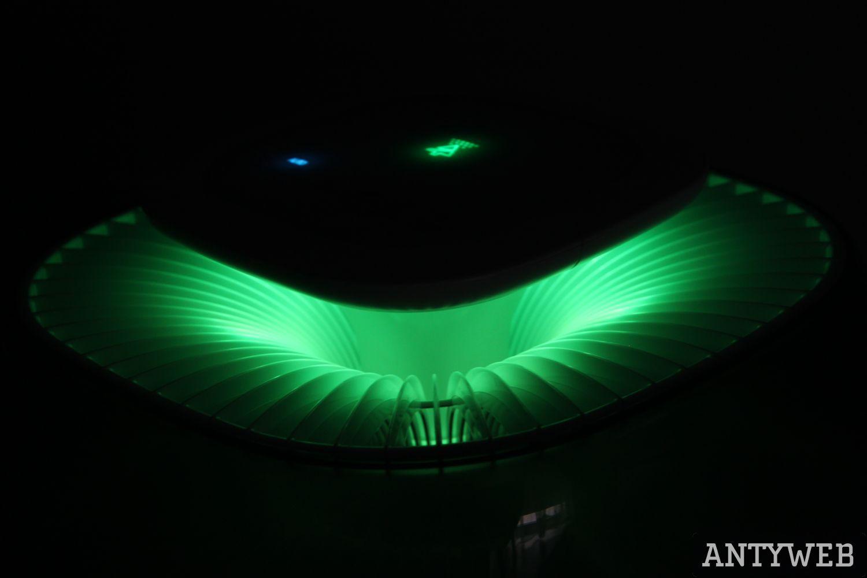 Samsung AX40 R3030WM podświetlenie