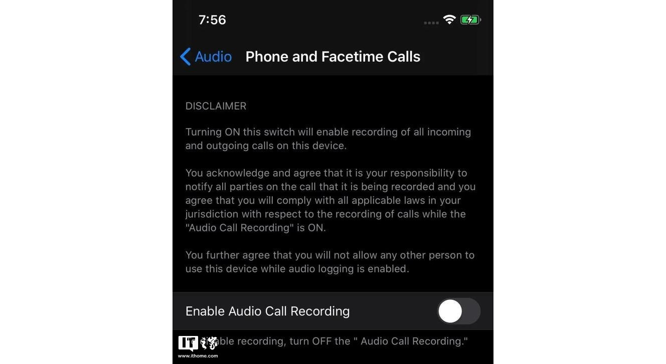 nagrywanie rozmów iPhone