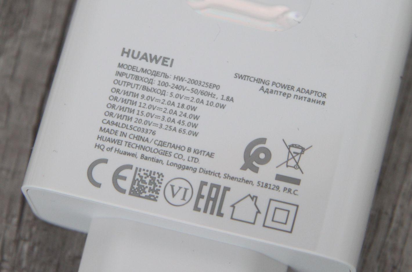 Huawei Matebook 13 ładowarka