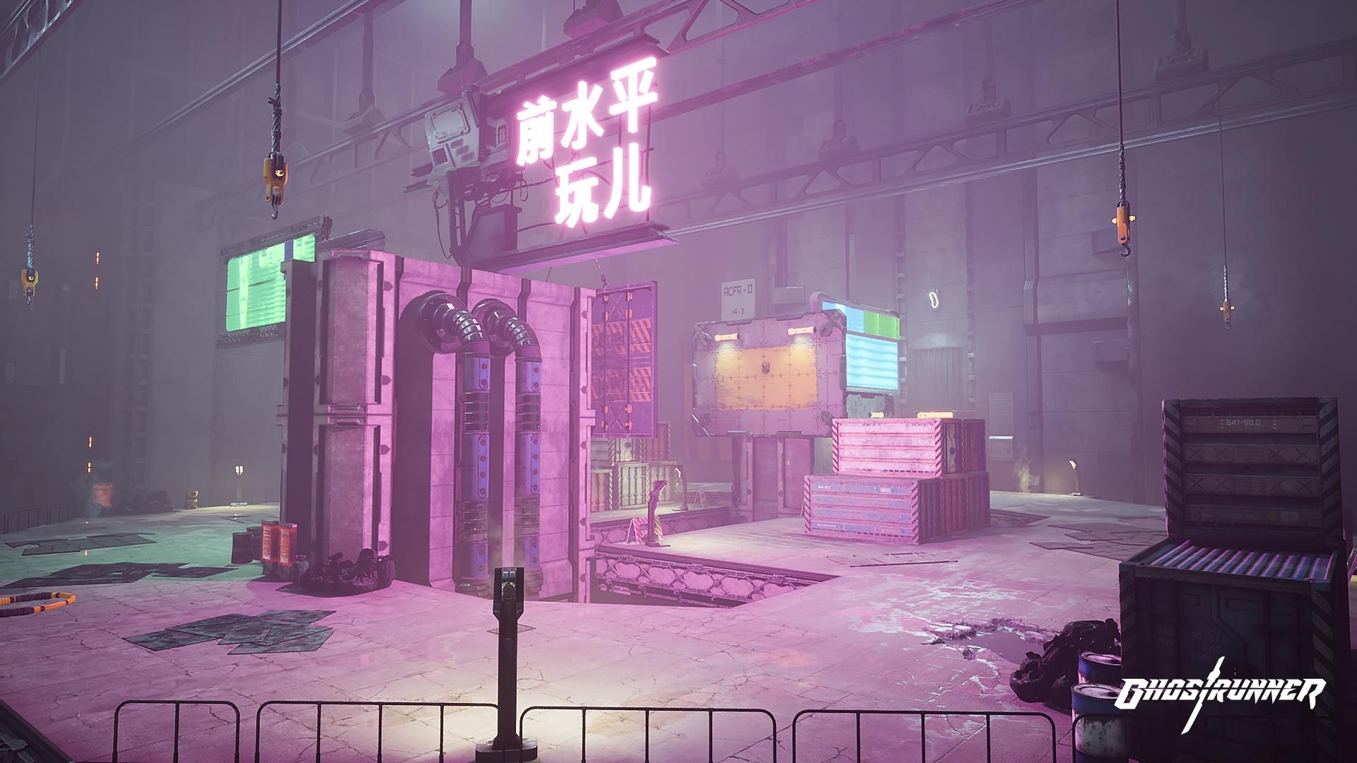 Ghostrunner kolorowe, neonowe lokacje