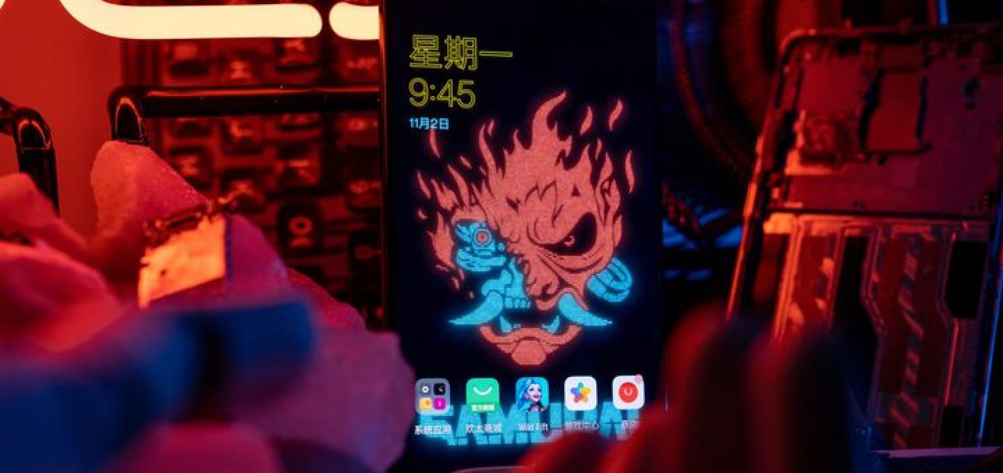 oneplus 8t cyberpunk ekran główny