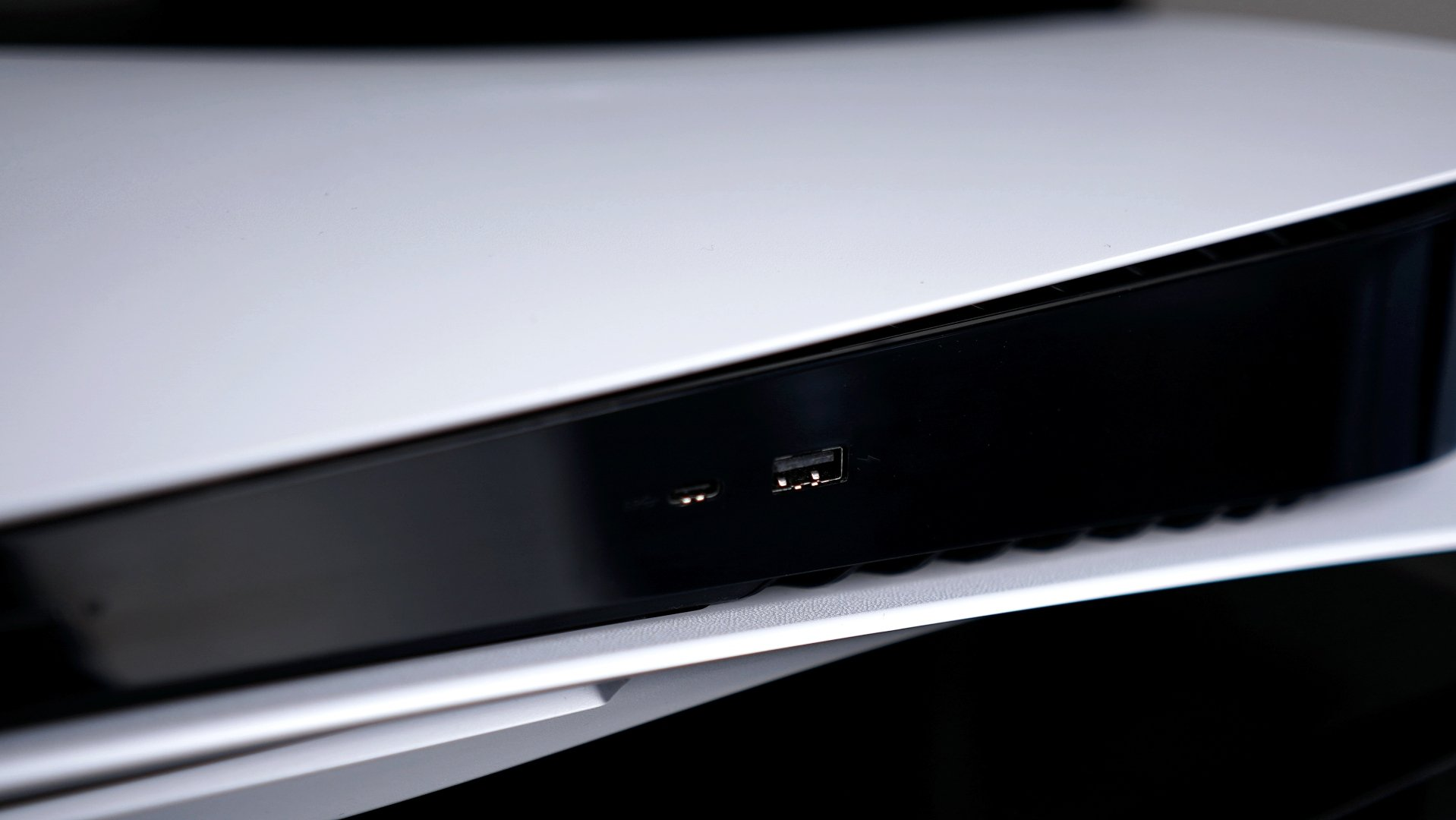 PlayStation 5 konsola