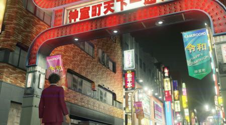 wejście do kamurocho w yakuza like a dragon