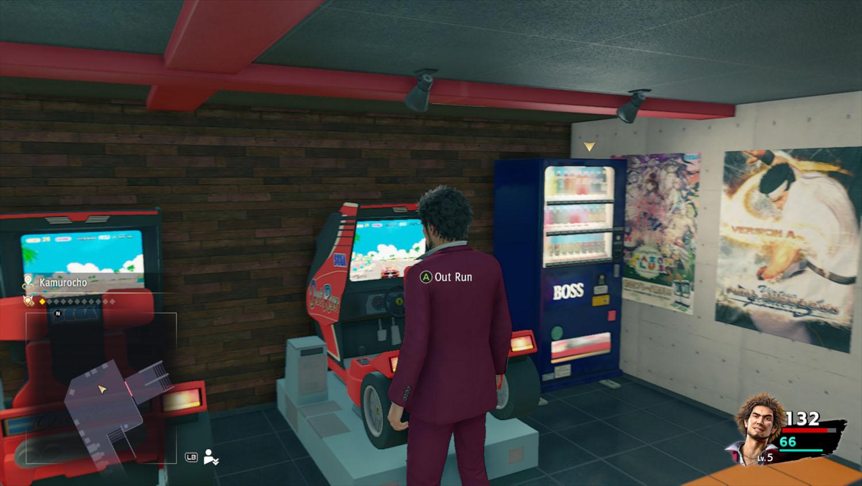 automaty yakuza like a dragon