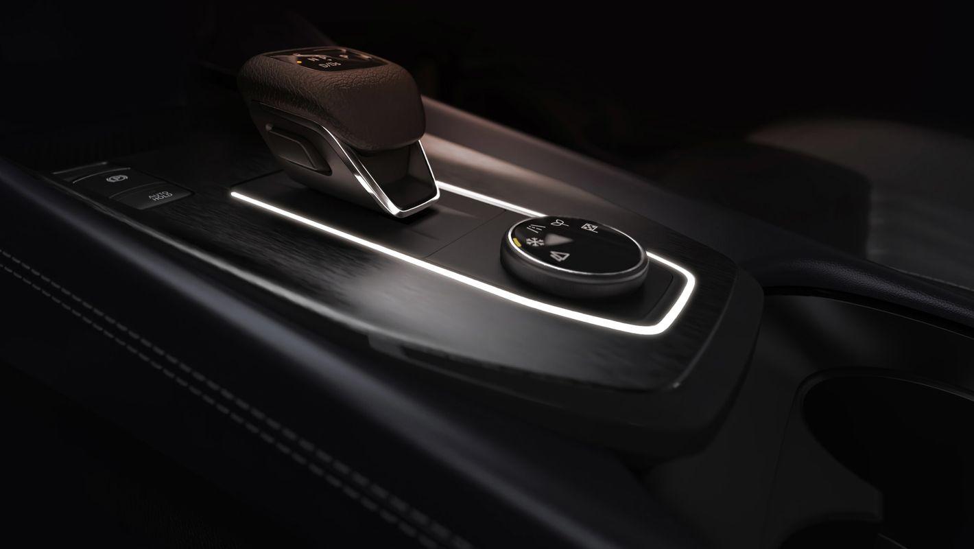 Nissan Qashqai 2021 konsola środkowa