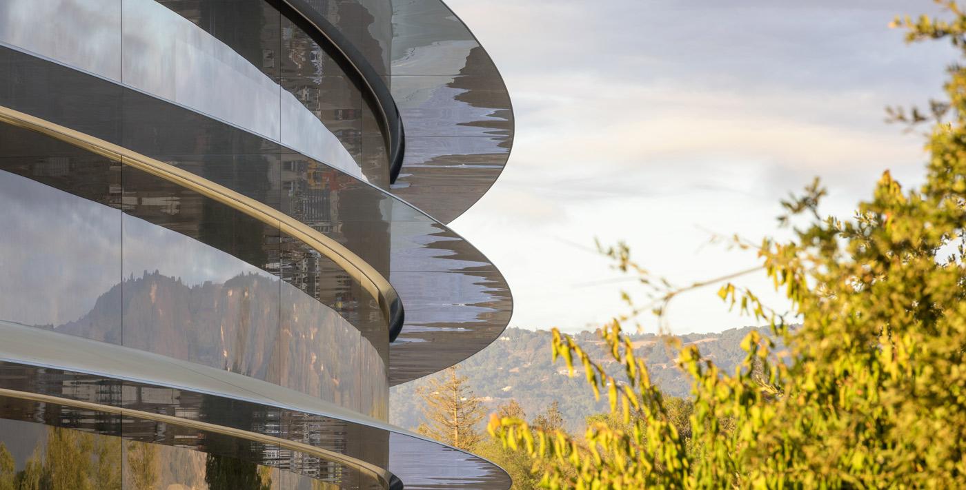 budynek główny Apple Park