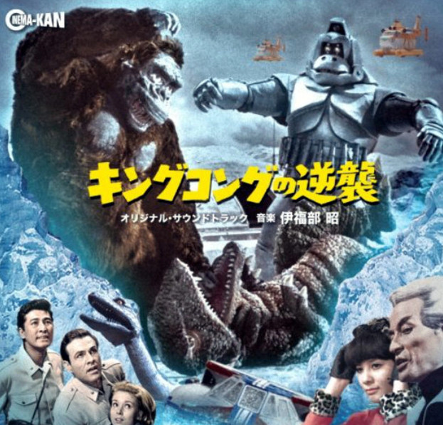 Ucieczka King Konga