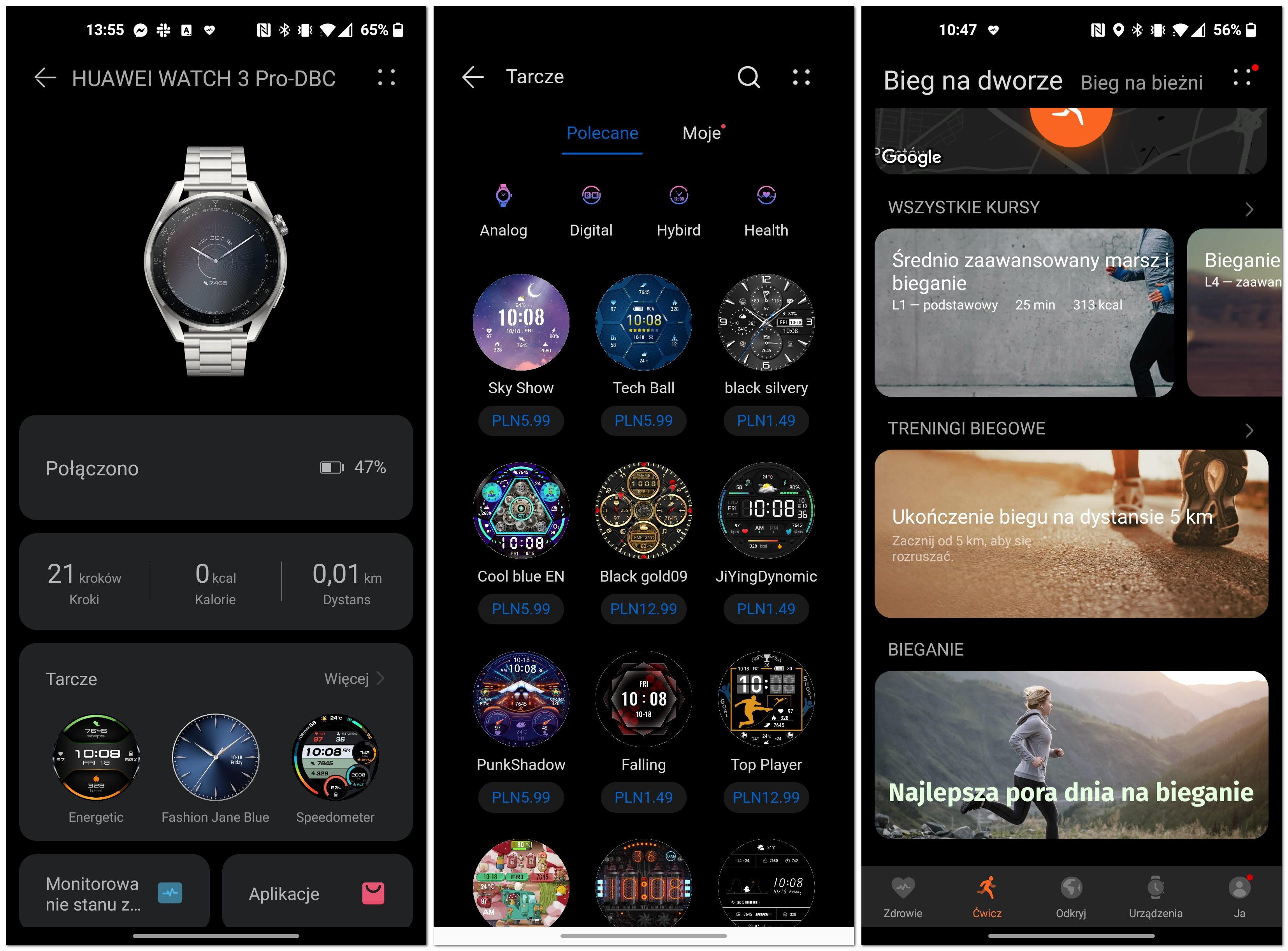 Huawei Watch 3 Pro application